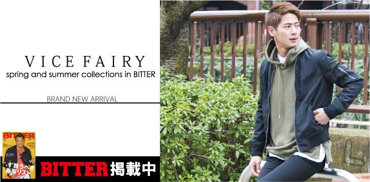 VICE FAIRY (ヴァイスフェアリー) メンズ  渋谷109系 通販 お兄系 悪羅悪羅系 新商品
