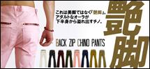VICE FAIRY (ヴァイスフェアリー) メンズ  渋谷109系 通販 お兄系 悪羅悪羅系 ワンピースコラボ